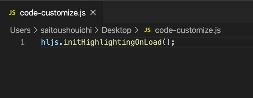 ファイル code-customizejs highlightjs